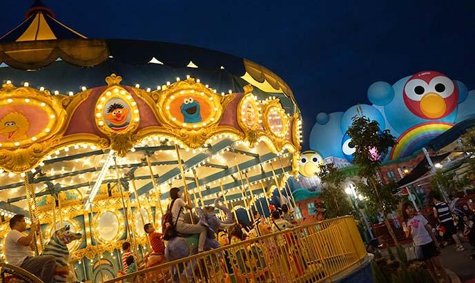 merri go round carousel japan