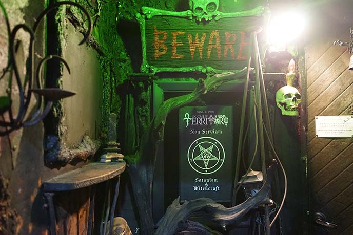 territory osaka satanic shop