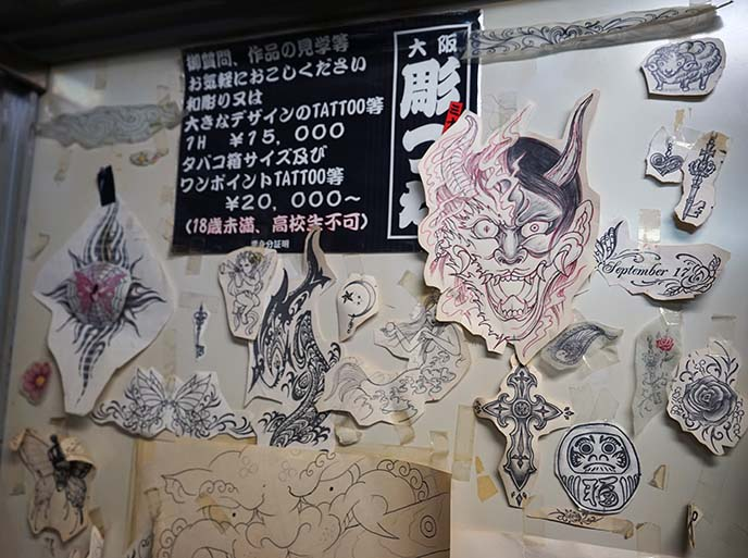 japanese devils tattoos drawings