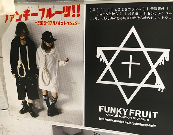 bizarre crazy japanese clothing