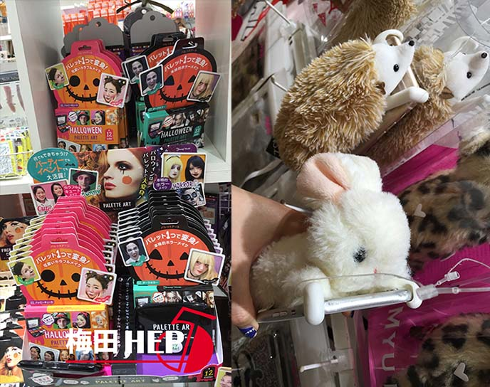 crazy japanese cell phone cases