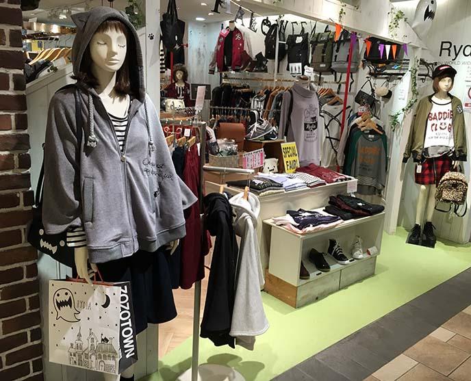 osaka street style department stores
