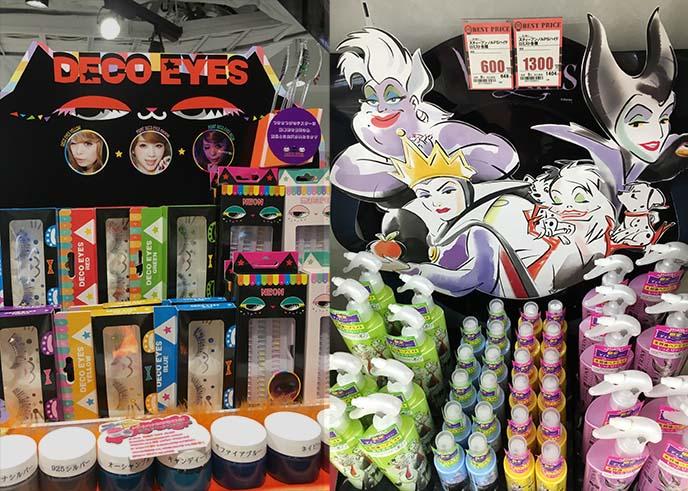 disney evil queens makeup japan