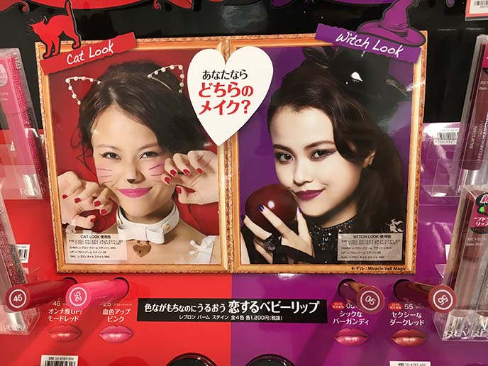 kawaii japanese halloween makeup nails