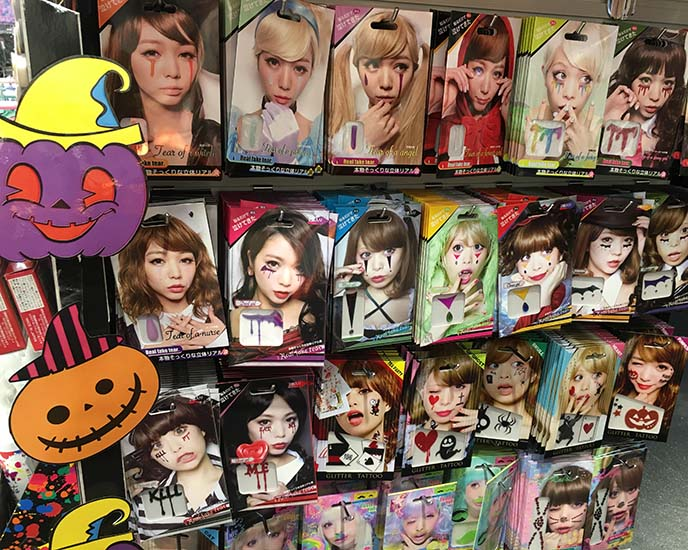 japanese gyaru halloween costumes