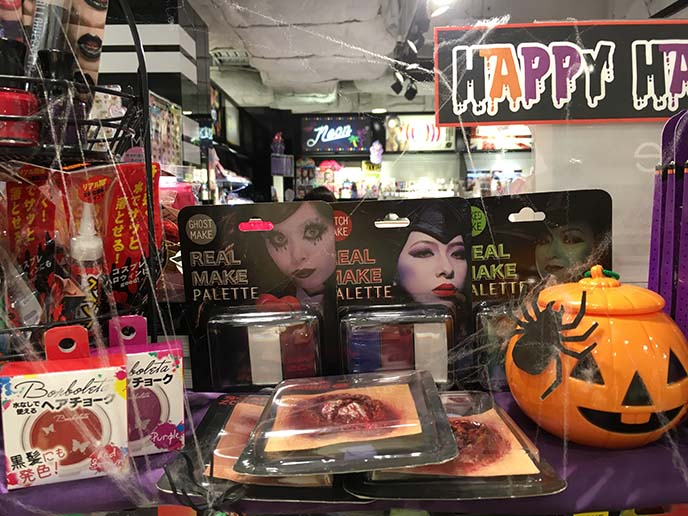 japan halloween makeup costume