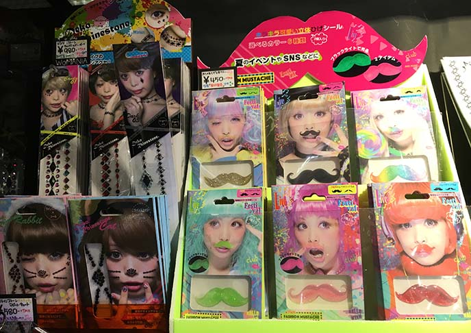stick on fake moustaches japan