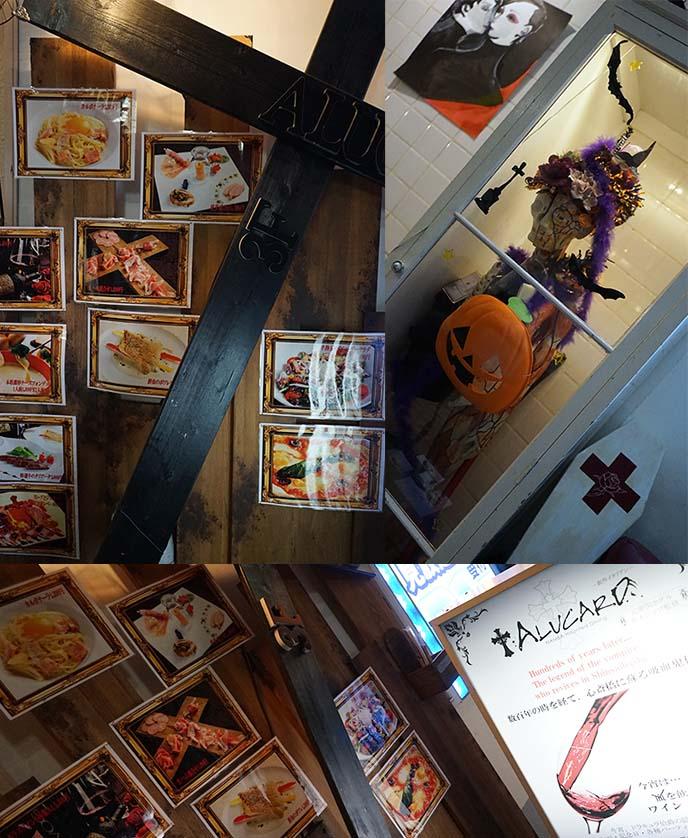 alucard osaka vampire theme restaurant