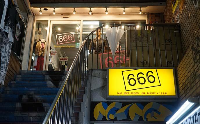 666 store osaka japan