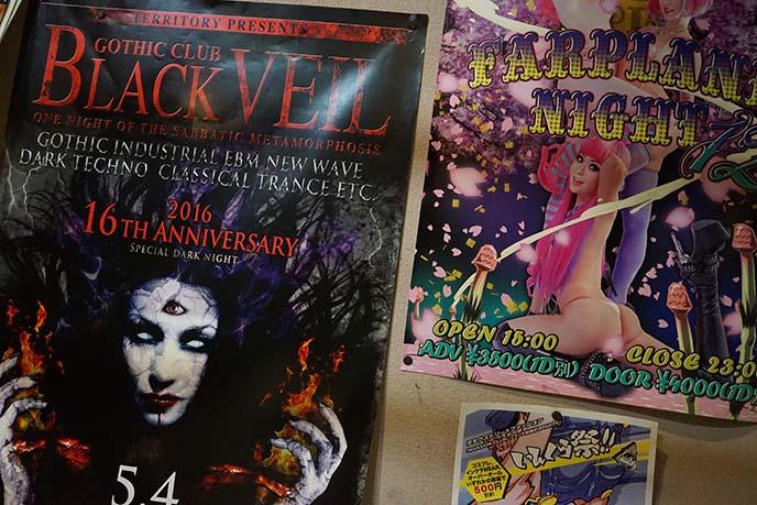 black veil osaka japan party
