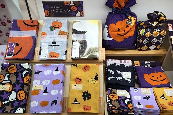 pumpkin halloween dish towels