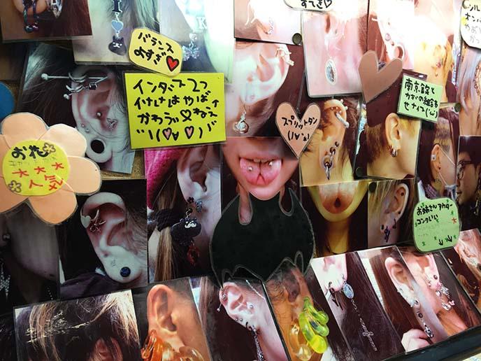 osaka japan piercings parlor
