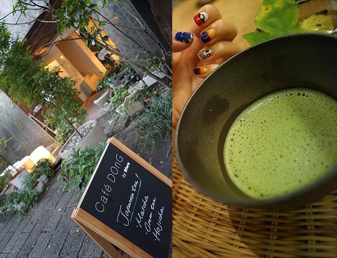 cafe dong kyoto, sfera