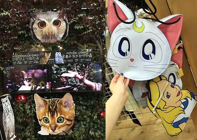 luna cat sailor moon purse