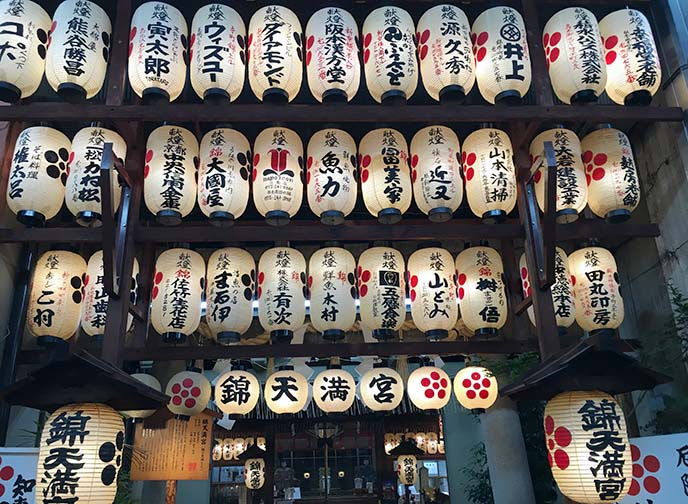 sanjo doori lanterns temple