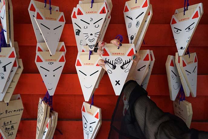 kyoto shrine shinto wishing boards