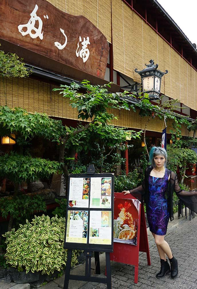 daruman kyoto restaurant だる満