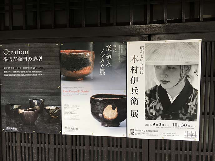 kyoto pottery exhibition