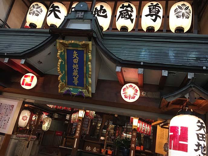 kyoto temple swastika
