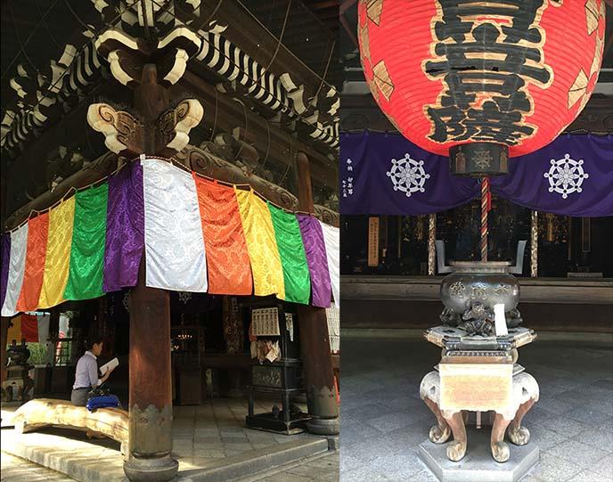 rokkaku do kyoto temple