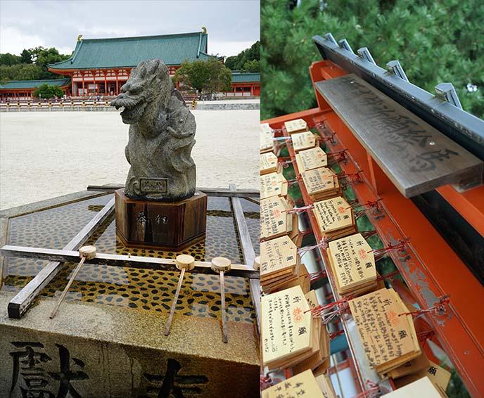 shinto shrine wash hands water purification