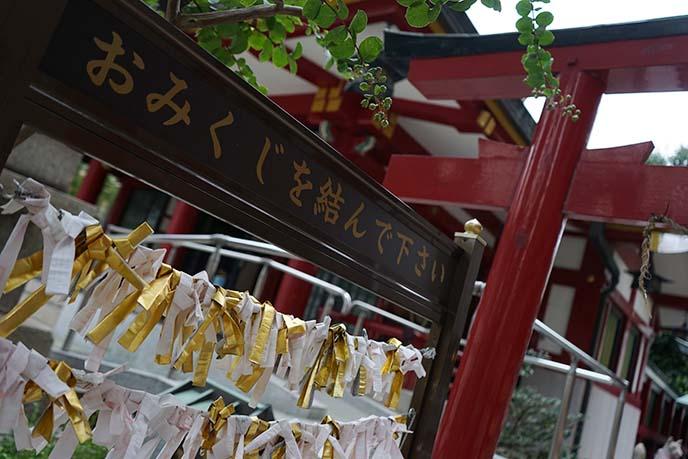 Ninomiya Shrine, Kobe japan