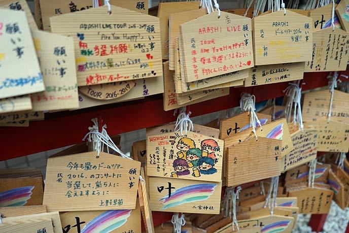 arashi shrine, japanese idol worship
