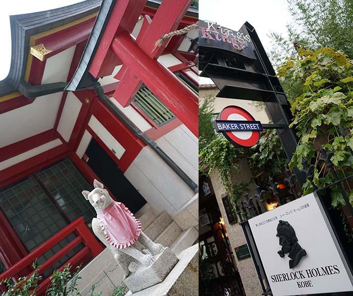 baker street sherlock holmes kobe museum
