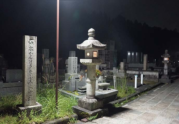okunoin cemetery night