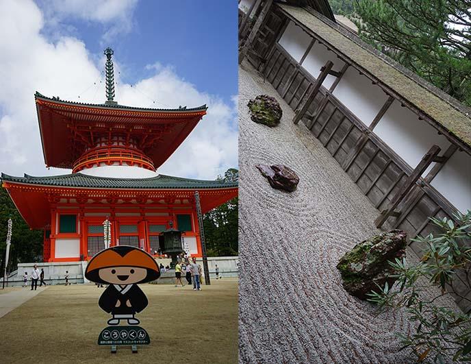 Konpon Daito Pagoda koya-san