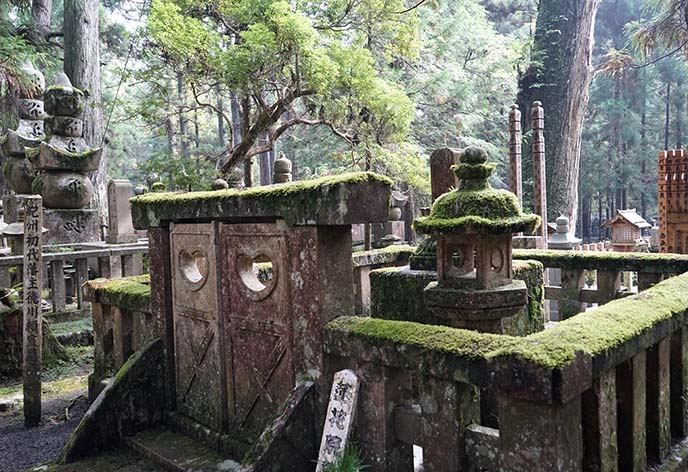 ancient japanese graveyard