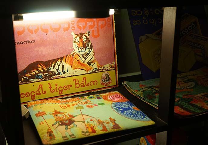 tiger painting burma