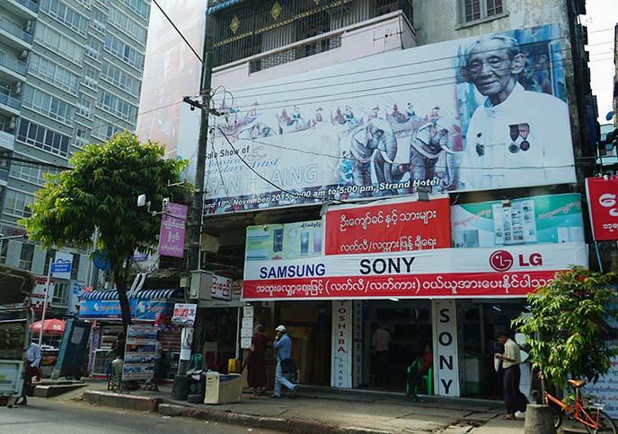 yangon sony japanese stores