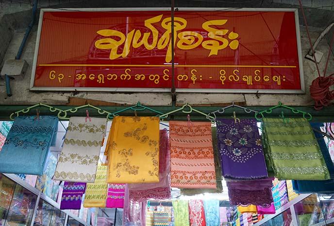 yangon longyi market fashion