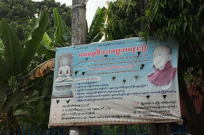 burmese writing, buddhist poster