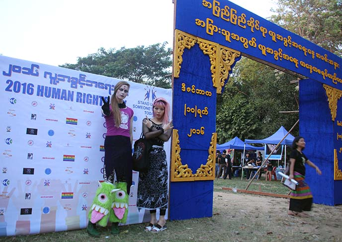 yangon human rights day, people's park