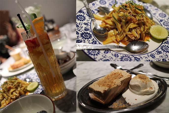 rangoon tea house food menu