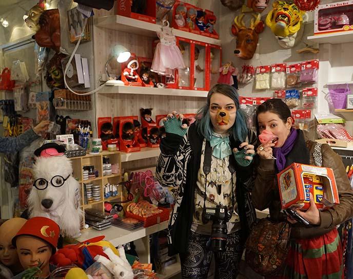 toy shop amsterdam kids