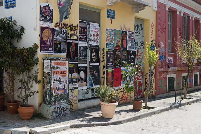 hipster athens hip neighborhoods