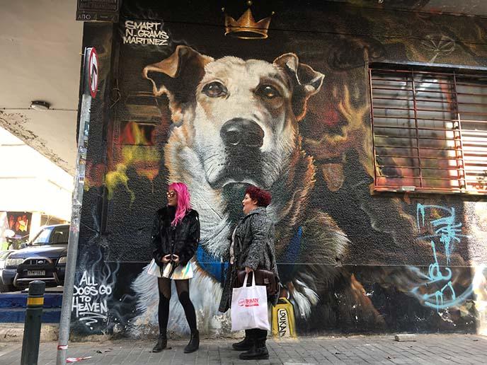 dog mural Loukanikos athens
