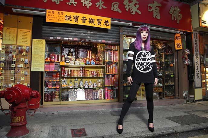 hong kong chinese herbal medicine store