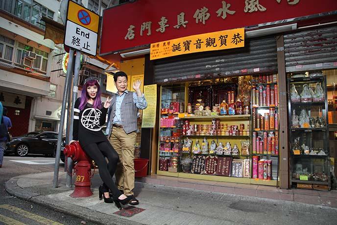 lgbt gay hong kong china