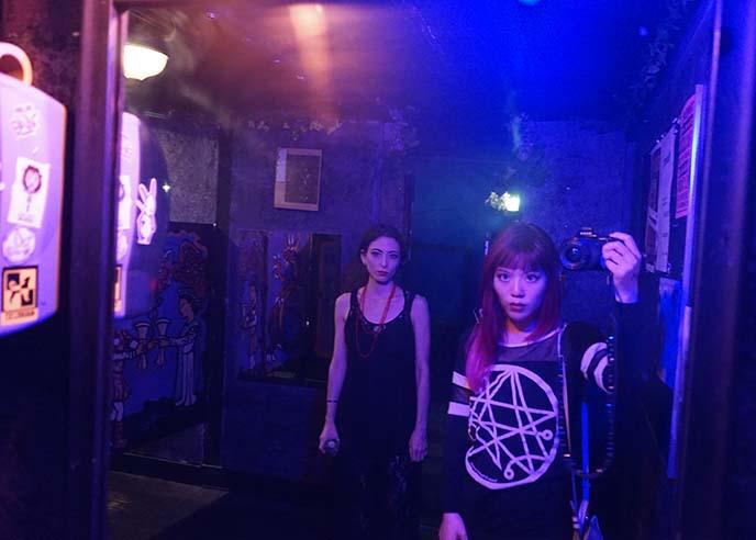 elysium gothic nightclub