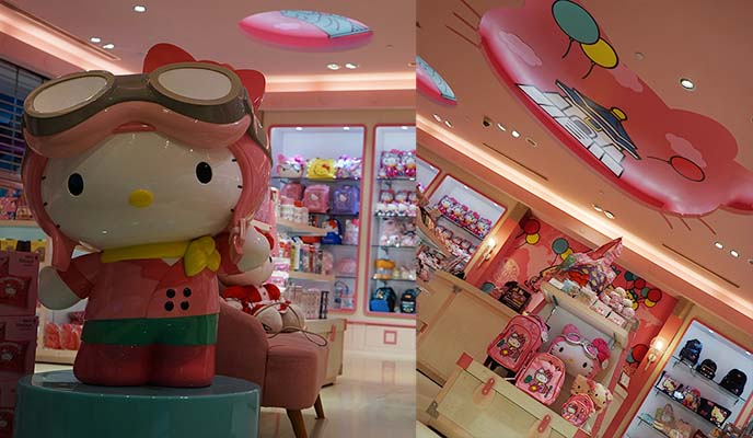 taipei airport hello kitty shop