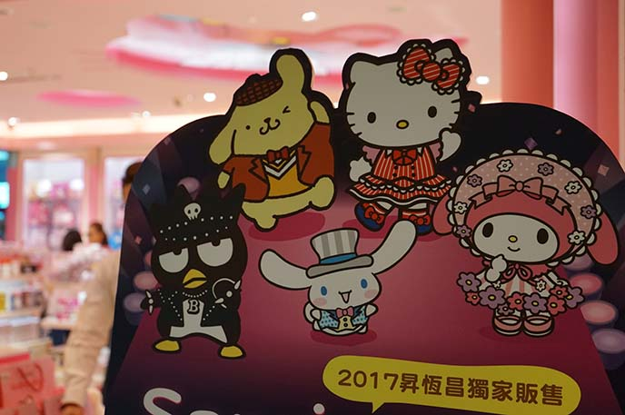 taiwan taoyuan airport sanrio