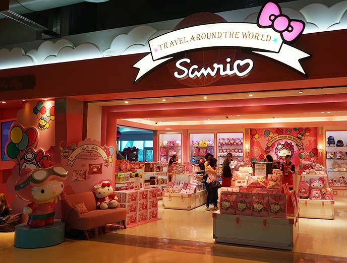 Hello Kitty Dream World store