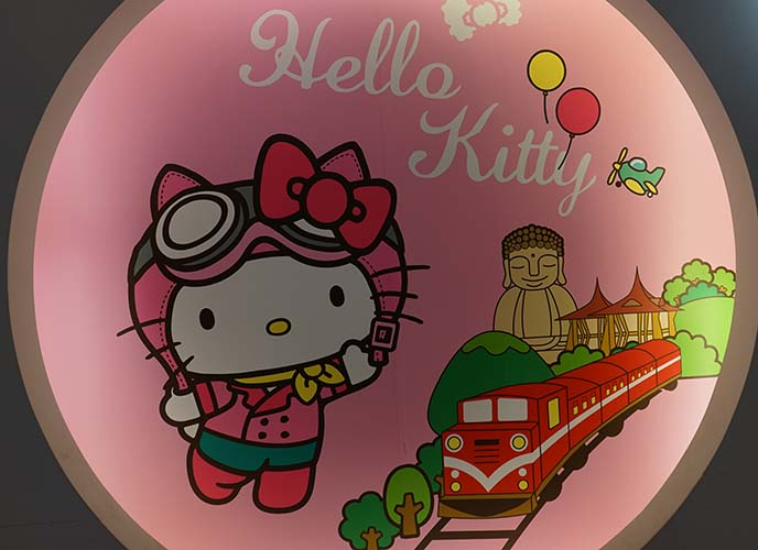taipei airport hello kitty