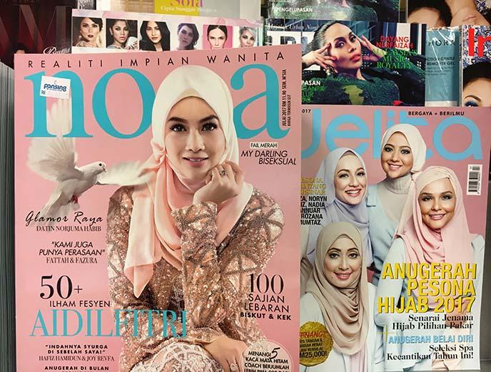 malaysia muslim fashion models