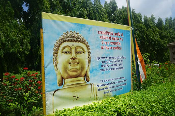sarmath varanasi buddha's first sermon