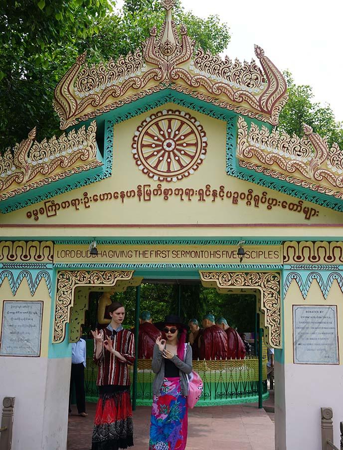 site of buddha's first sermon